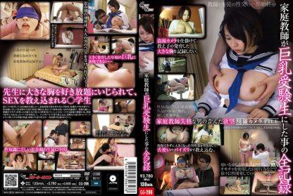 gg-206 english subtitles (.srt)