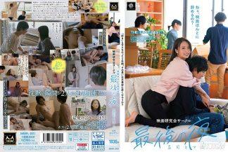 MMFL-001 english subtitles (.srt)